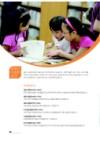 2013년 주요업무계획