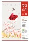 2017년 5월 구정소식지 e-book 표지