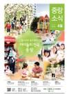 2018년 4월 구정소식지 e-book 표지
