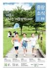 2018년 8월 구정소식지 e-book 표지