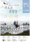 2018년 11월 구정소식지 e-book 표지