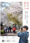2019년 4월 구정소식지 e-book 표지