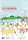2019년 5월 구정소식지 e-book 표지