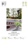 2019년 6월 구정소식지 e-book 표지